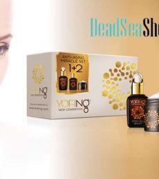Dead Sea Shop Review | Original Dead Sea Products And Cosmetics