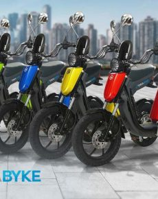 GigaByke Review | Powerful And Comfortable Electric Bikes